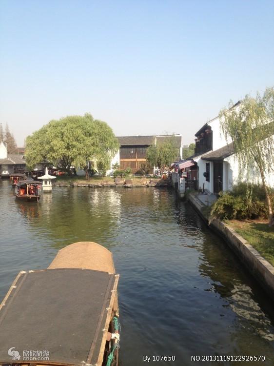 上海到西塘旅游 浪漫古镇 西塘一日游 W6
