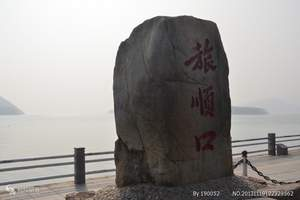 青岛大连旅游推荐 青岛崂山+烟台威海华夏城蓬莱大连四日游