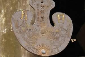 重庆-洪崖洞-三峡博物馆-湖广会馆-重庆美景纯玩一日游