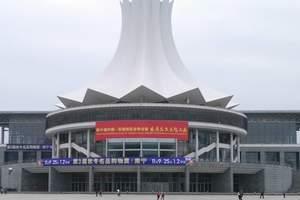 南宁市内一日游|南宁到青秀山、会展中心、民族博物馆一日游