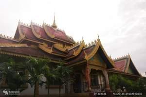 淄博旅行社到泰国清迈5天 淄博到泰国清迈北京飞昆明再飞清迈