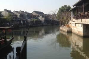 南昌到西塘旅游 南昌到杭州水乡西塘双动4日游