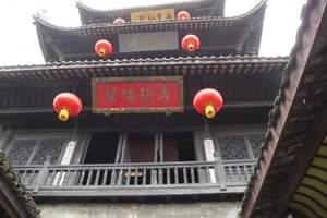 重庆一日游__酒店免费接送_重庆一日游景点_重庆一日游线路
