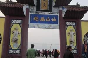 重庆周边热门线路丰都鬼城 白鹤梁汽车一日游 幽都中国神曲之乡
