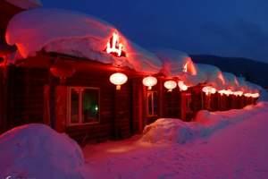 哈尔滨出发到中国雪乡反穿越二日游 雪乡旅游价格 雪乡穿越东升