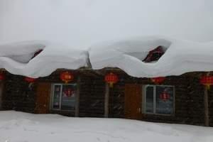 哈尔滨-亚布力滑雪-雪乡-吉林雾淞 卧动5日游