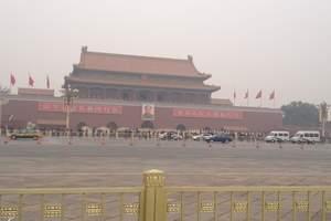 长春有夕阳红专列去北京的吗【北京夕阳红专列7日游】
