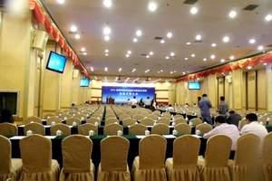长沙开年会的好地方 石燕湖酒店预订 株洲湘潭拓展年会一日游