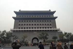 乌鲁木齐到北京.故宫.长城.颐和园 双飞5日游