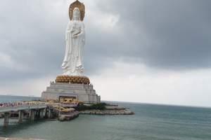 新春去海南气候好价格低|青岛去海南双飞5天|欢迎来电咨询