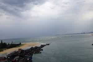 【海南旅游】西安去海南双飞六天 海洋任我有半自由行