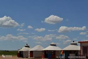 内蒙古大草原、呼和浩特市二日游 从安徽/北京到内蒙古草原旅游