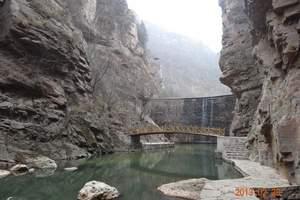 三门峡仰韶大峡谷