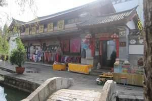 西安出发到丽江古城旅游特惠团 昆明丽江双飞6日游 赠鱼鹰表演