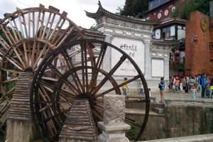 去啊丽江泸沽湖双飞5日游(半自由行)云南泸沽湖自由行攻略