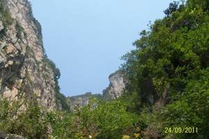 关山地质公园