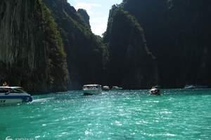 2017年沈阳到泰国包机旅游_独家享受曼谷+芭提雅双岛游六日