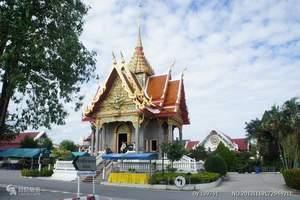 泰国哪里好玩 景点介绍 南宁到泰国曼谷、象岛、芭堤雅8日游