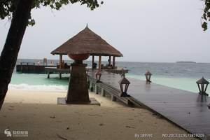 马尔代夫自由行 天堂岛4天3晚自由行
