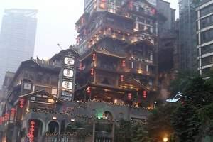 重庆六月旅游介绍|六月哪里旅游便宜|六月活动特价一日游