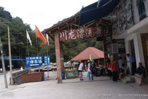 深圳去增城白水寨、大丰门锦绣香江温泉、鹤之洲湿地2天
