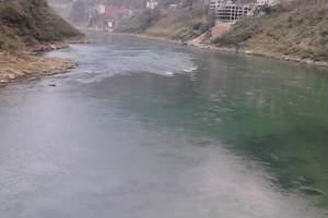 重庆周边漂流景点报价_重庆到阿依河漂流_阿依河风情漂流二日游