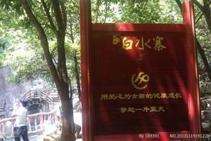 深圳包团去从化溪头村徒步、增城小楼绿道单车、碧水湾温泉两天游