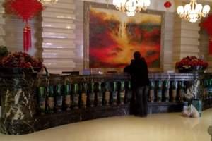 赤峰港湾世纪大酒店