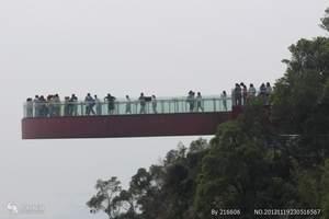 北京龙庆峡一日游