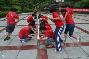 长沙同学聚会好去处 长沙同学30人聚会拓展训练一日游
