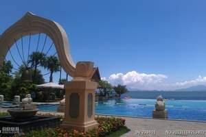 国庆假期广州出发到巽寮湾两天游|广州去巽寮湾自助游费用、价格