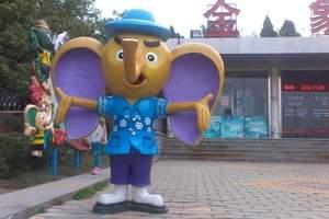 淄博旅游公司到济南金象山-淄博出发到济南金象山东方乐园一日游