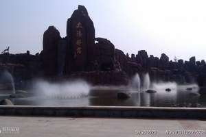 淄博到泰安太阳部落一日游-淄博旅行社到泰安太阳部落一日游