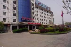 平谷东晓新越酒店欢迎您的预订