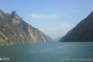 春节重庆到宜昌船票_重庆到宜昌长江三峡旅游线路长江三峡二日游
