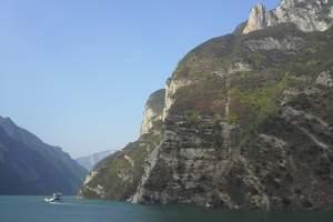 长江三峡3日游(宜昌-奉节-宜昌,船去船回,含白帝城神农溪)