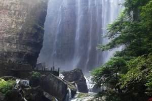 (宜昌市区/东站)三峡大瀑布、情人泉、金狮洞一日游