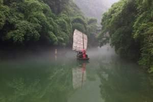 南京到重庆三峡旅游_南京到三峡单动单飞5日游涉外豪华游船美维