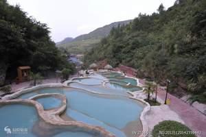 石城九寨温泉