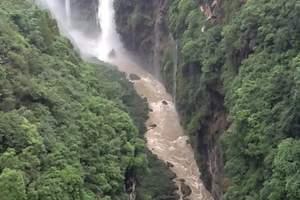 高端纯玩  黄果树、荔波、西江、马岭河、万峰林、万峰湖6日