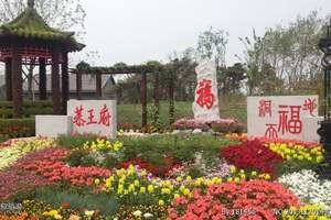 中国北京世界园艺博览会一日游,北京世博园一日游价格,团建拓展