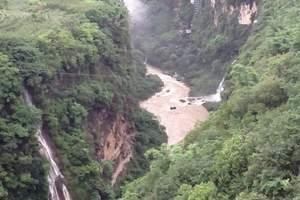 兴义马岭河峡谷