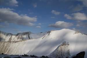 济南到新疆喀纳斯、伊犁双飞9日游【北疆秘境】淡季聚划算