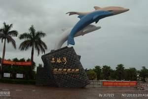 南宁到钦州三娘湾出海观中华海豚一日游/钦州旅游线路