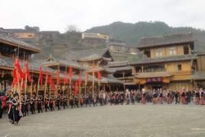 贵州贵阳、黄果树瀑布、青岩古镇五日品质游_北京到贵州贵阳旅游