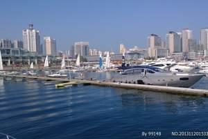 完美青岛一日游,精华景点全含,含海底世界门票,含滨海旅游区