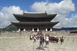 【沈阳到韩国旅游报价】沈阳到韩国首尔+济州岛双船双飞六日价格