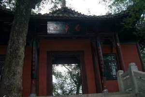 淄博旅游团到武汉、长江三峡、白帝城、重庆单飞单高铁四日游