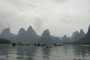 西安去桂林山水旅游价格(银子岩/日月双塔)桂林山水双飞4日游