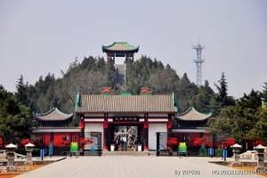 咸阳茂陵博物馆